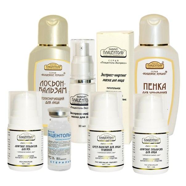 Пл@центоль, уникальная плацентарная косметика. Сверхэффективные средства для омоложения, лечения и восстановления всех типов кожи! От 190 руб.!