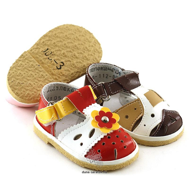 Детские сандалии от отечественных производителей, а также тапочки для детей и взрослых. Эконом цены. Выкуп4