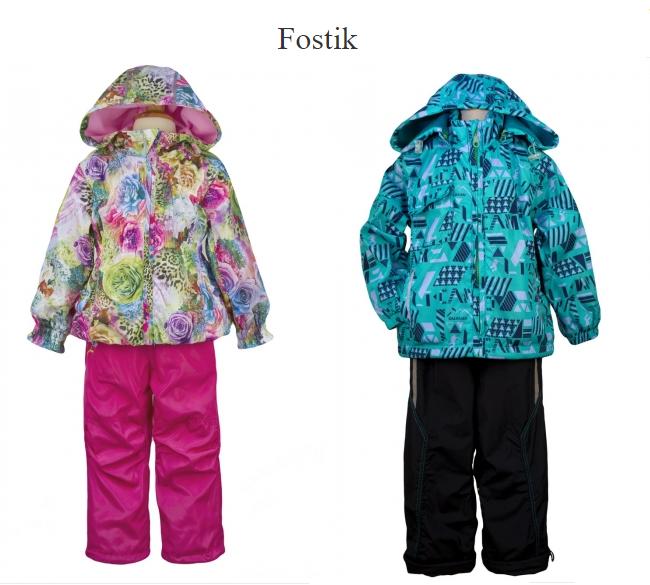 Демисезонные костюмы Fostik - 8