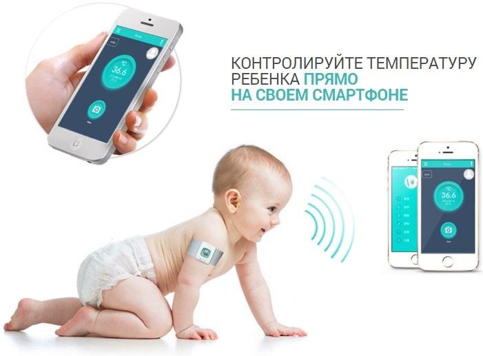 Сбор заказов. Интеллектуальный термометр. Незаменимая вещь для мам и малышей. Технологии, которые позволяют малышу быть спокойнее, а маме наблюдать за сокровищем даже когда он спит в этот сложный период болезни.