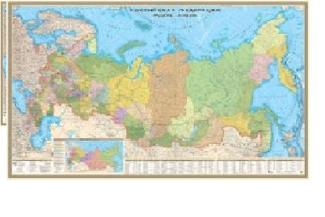 Карты России,мира для школьников. Пазлы для детей-собери карту России,Африки,Мира и других стран.
