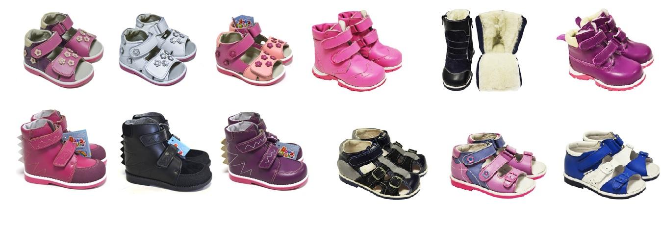 Сбор заказов. Baby-Ortho - Ортопедическая обувь российского производителя. Правильная обувь - Здоровые ножки