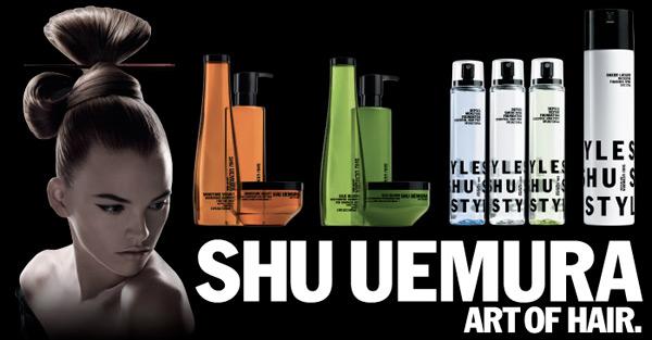 Сбор заказов. Shu Uemura - искусство красоты волос! Японские премиум-средства для ваших волос! Shu Uemura стоит потраченных денег -- ее хочется покупать снова и снова!-14