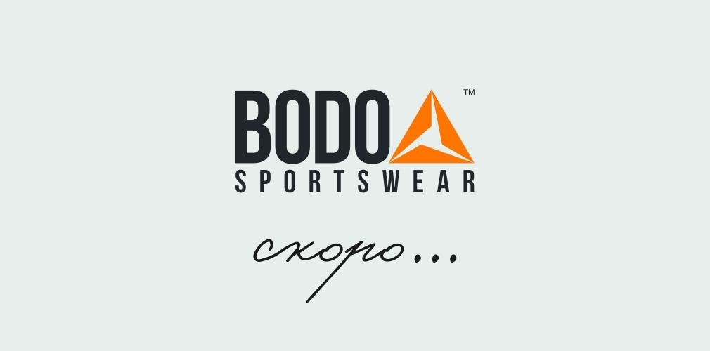 Сбор заказов. Стильно, модно и ярко оденет наших деток Bodo торговая марка! Предзаказ новой коллеции спортивной одежды