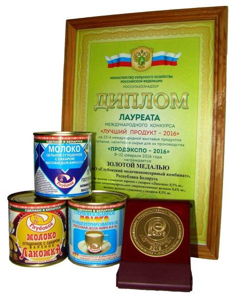 Белорусская продукция. Возвращение казахстанского Кублея! Тушенка, сгущенка, рыбные консервы. Кондитерские фабрики Беларуси. Выкуп 8.