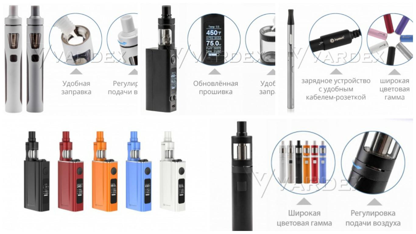 Сбор заказов. Электронные сигареты, боксмоды, жидкости, комплектующие. Качество, сертификаты. Много подробных фото моделей и видеообзоры. Есть реальные отзывы покупателей и рейтинги.