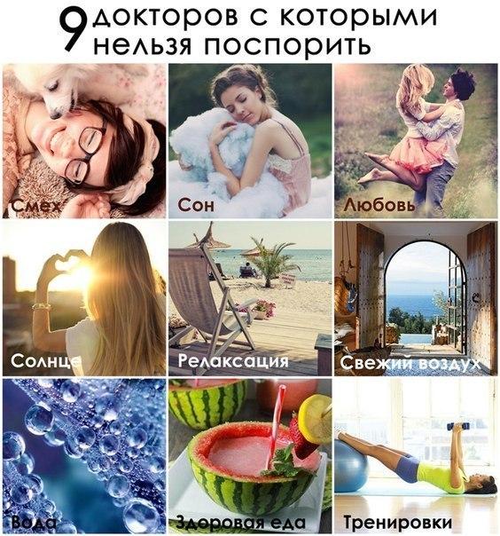 9 �������� � �������� �� ���������!)))