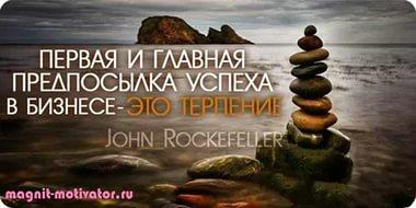 Моя мечта - моя цель!!!