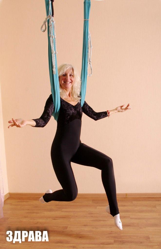 Воздушная йога первое, пробное занятие в подарок. Расписание