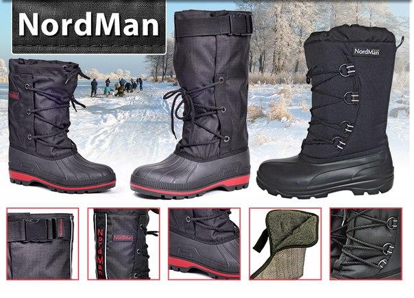Сбор заказов. NordMan - резиновая и ЭВА обувь ведущего российского производителя: мужская, женская, детская. А также