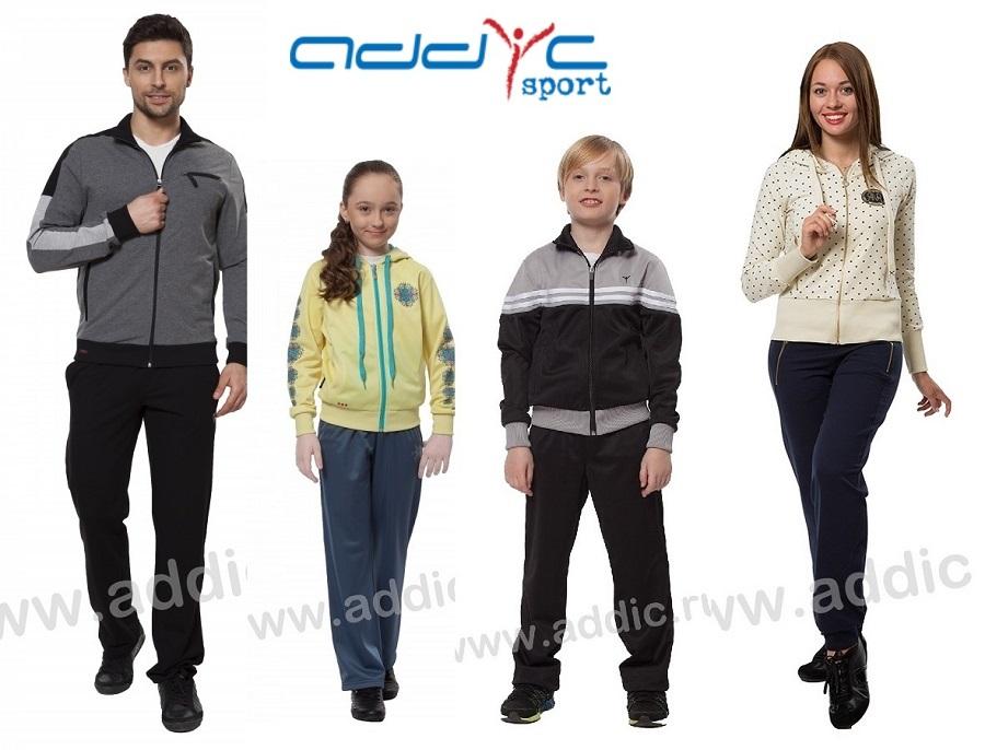 Аddiк Sроrt-46. Самая качественная одежда для спорта, фитнеса и активного отдыха, для взрослых и детей! Готовим костюмы для школьников на физкультуру!