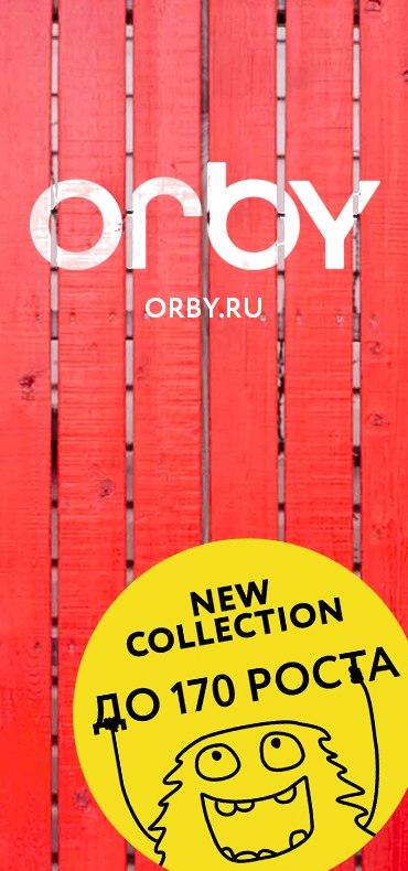 Сбор заказов. ORBY. Распродажа прошлых коллекций: лето+ осень+зима + аксессуары (рюкзаки, обувь). Новая осенняя