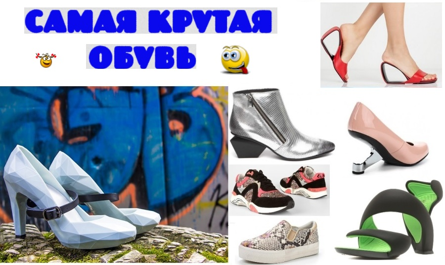 Обувь с большой буквы. Невероятное на СП! Оригиналы брендов, актуальные коллекции, и всё БЕЗ рядов!! Стоп 4 июля!