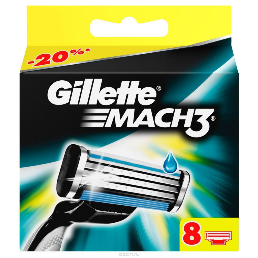 Сбор заказов. Предложение от поставщика! Специальные цены на Gillette. Сбор всего 5 дней!