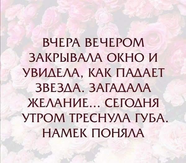 А завтра - Улыбаемся и пашем