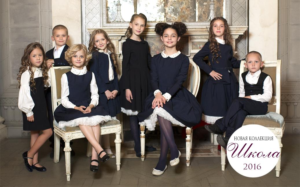 Сбор заказов. Дизайнерская одежда премиум класс по доступным ценам ТМ $tilnya$hka! Новый бренд для детей и подростков. Начинают приходить летние коллекции. 22 выкуп.