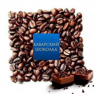 РЕКОМЕНДУЮ!Сбор заказов. Мир наслаждения для гурманов! Элитные сорта кофе, произведенные по авторской технологии, а также большой выбор чая. - 2 Организатор Dream86