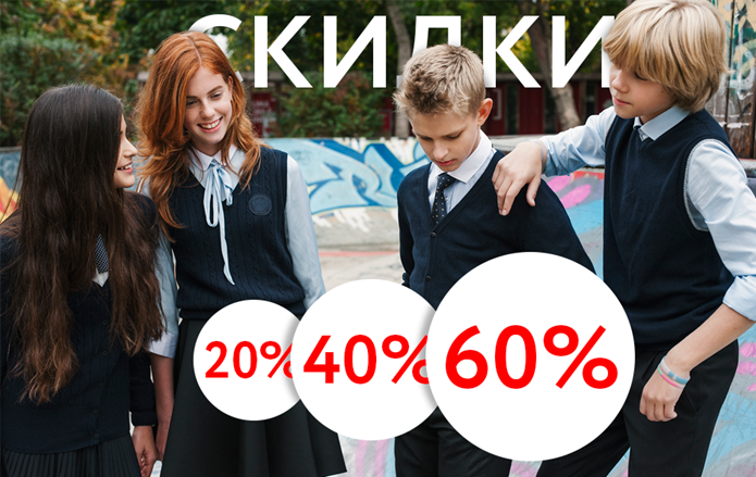 ���� �������.�� ������� �������.���������� �� -60% �� ��������� ������� ��� Orby School.����-�����-�����-���� Orby, BOOM �� Orby.�������� �����,��������,������,������,�����,������� � ����������. ������� � ������������ ������������ ������.��� �����-57