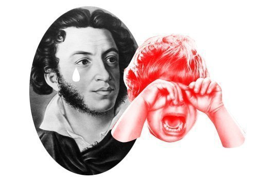 Унылая пора! Московские школьники не могут выучить произведения классика