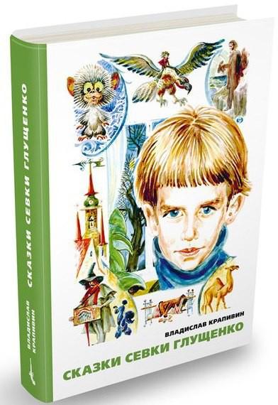 Возобновляем закупку книг издательского дома Мещерякова, наконец-то!