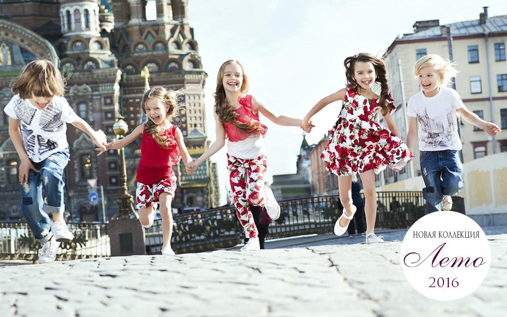 Распродажа Sтильняshка - детская дизайнерская одежда российского производства.