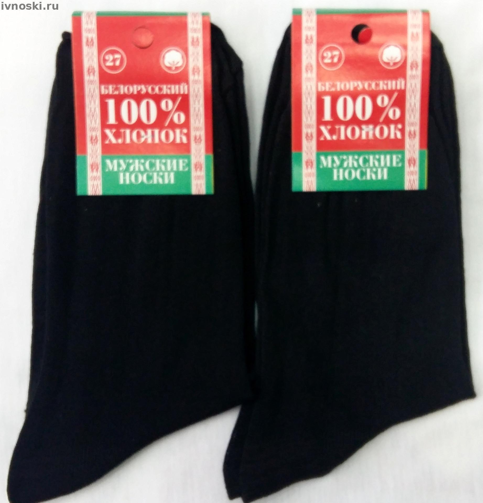 сбор заказов-4, Белорусские носочки для всей семьи от 13р, лен хлопок, колготки Жми-->
