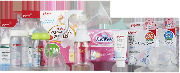 Сбор заказов-экспресс! P_i_g_е_о_n. C_a_n_p_o_l . Июль. Японское качество для малышей и не только).Стоп 12 июля!