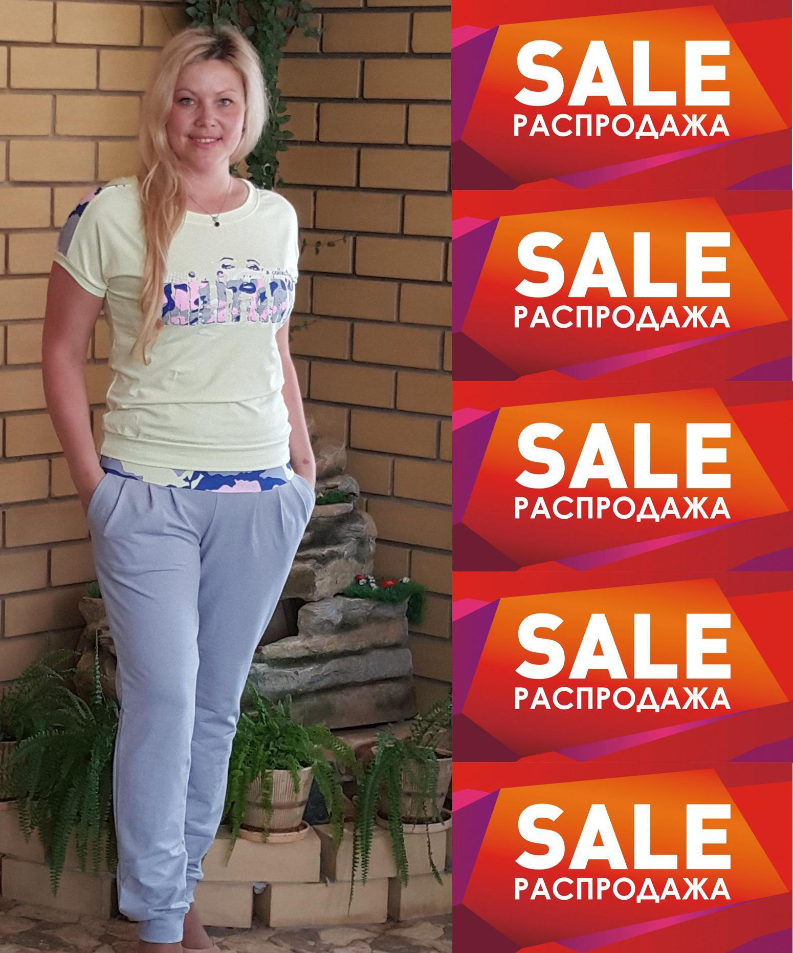 З0л0т0e Pyн0-12. Хороший дешевый трикотаж для милых женщин и девочек подростков. Одежда для сна, для дома и не только. Распродажа! Без рядов!