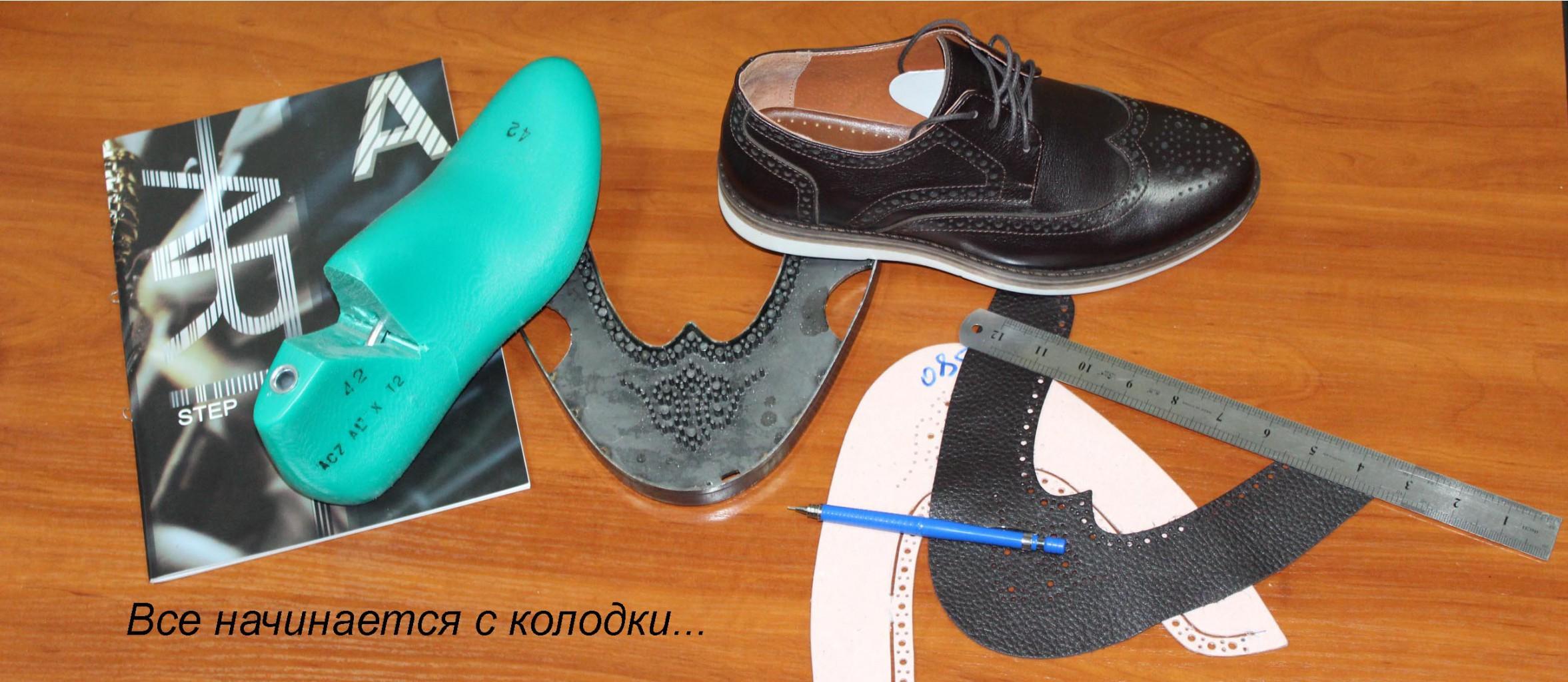 BERTOLI - обувь для настоящих джентльменов и для спортивных юношей! Есть распродажа
