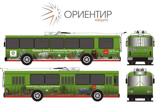 реклама на автобусах (расписание)