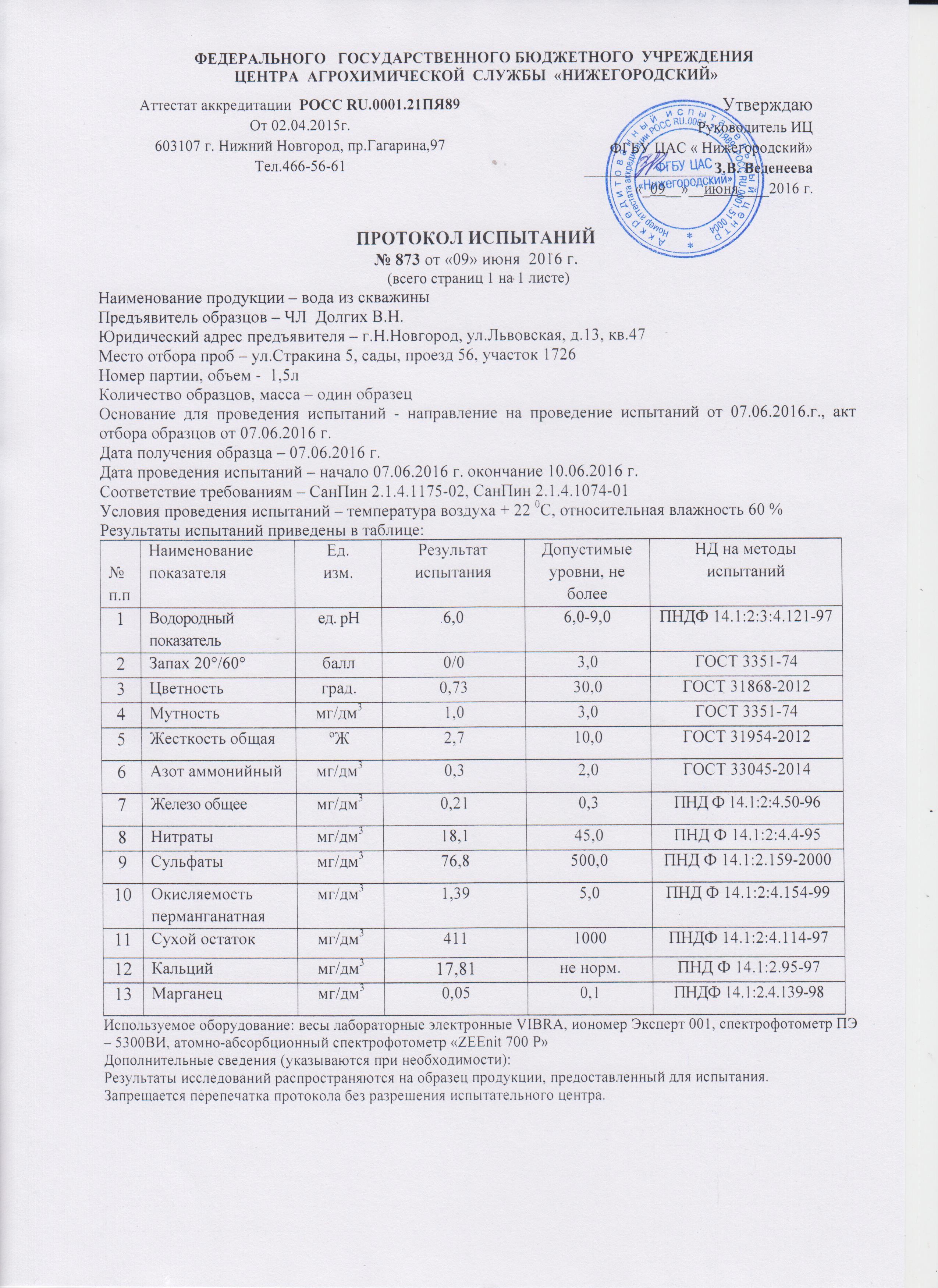 ��� ���������52  �������� ��������� , ������������ ��������� -���� �� �������� burenienikolai.www.nn.ru , ��������� � ���� +7(831)291-12-13