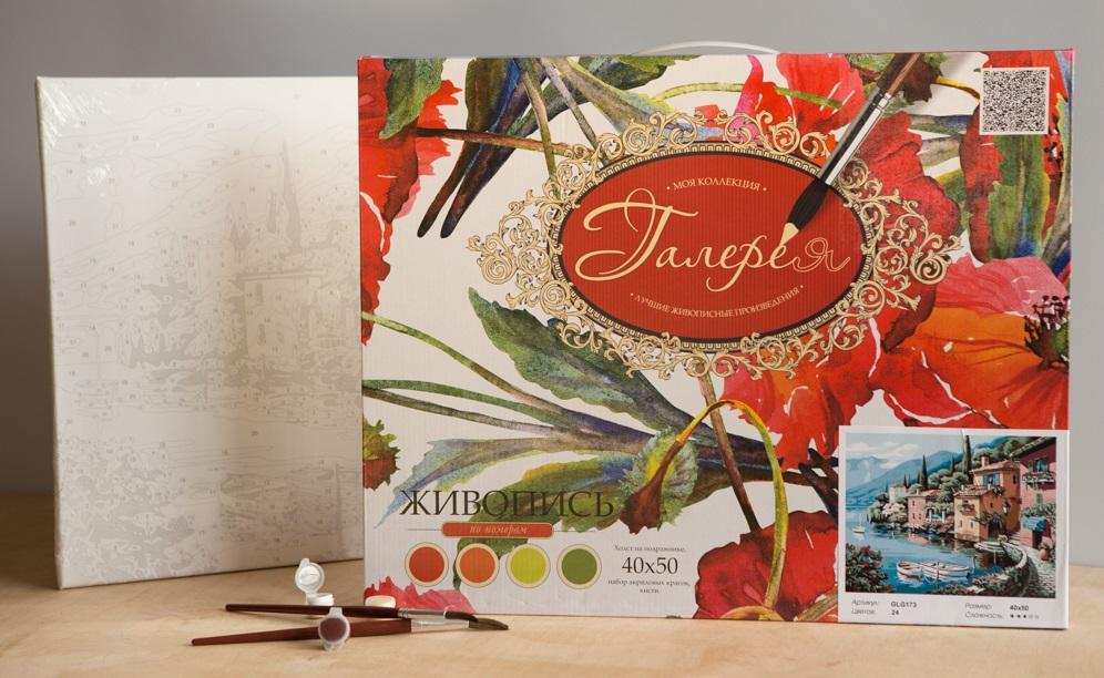 Картины-раскраски по номерам -11. Премиум качество по доступной цене.Яркая подарочная упаковка, качественные материалы,расширенная комплектация.