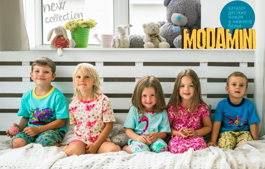 Modamini - одежда для комфортного сна-2