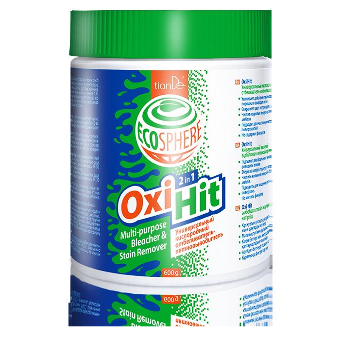 Универсальный кислородный отбеливатель-пятновыводитель Oxi Hit ECOSPHERE Бережен к ткани, беспощаден к пятнам!