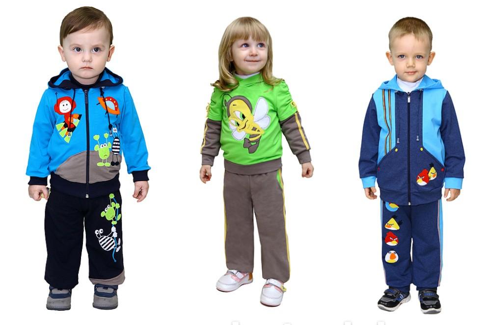 Славита - учебный год без хлопот, потому что в качественной и красивой одежде! Готовим детишек к садику и школе-6! Без рядов, гарантии по цвету! 16%!