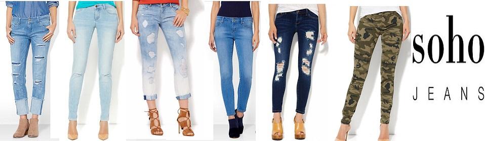 Сбор заказов.Сказочно мягкие джинсы S o h o, C h i c o s. Легинсы H u e, шорты и юбки!Широкий размерный ряд!-7