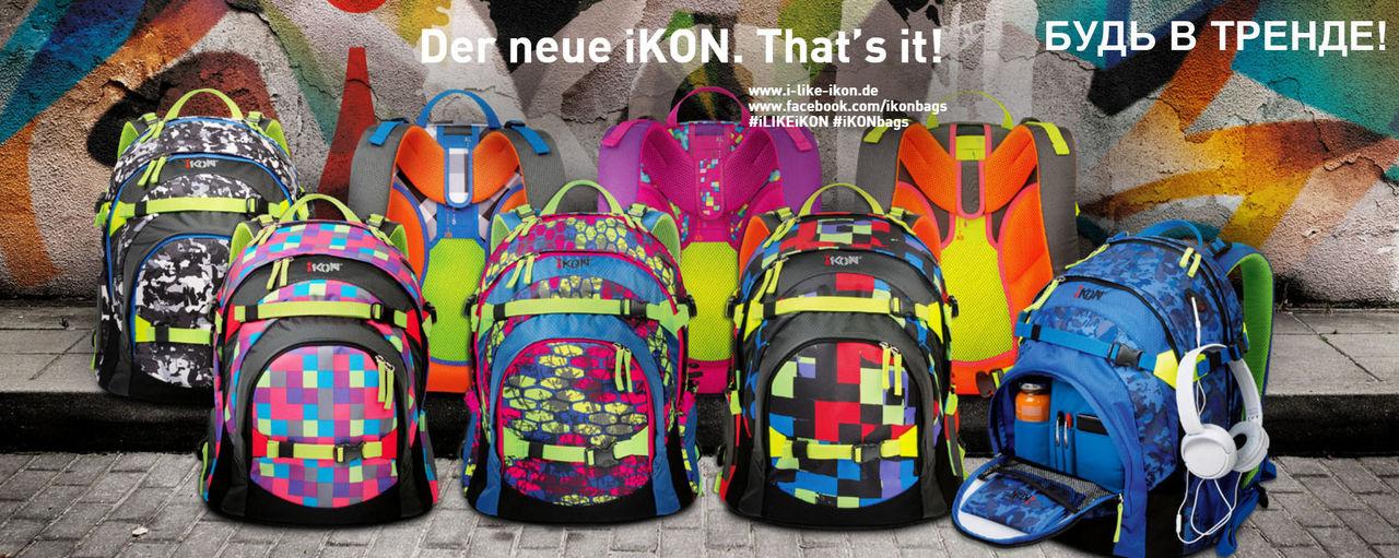 Cбор заказов. Ортопедические школьные рюкзаки Premium класса от немецких производителей 4you и Ikon