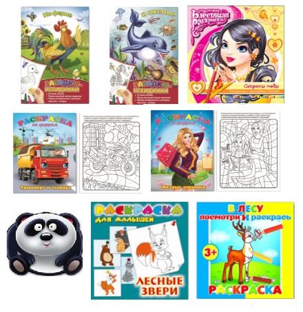 Готовимся к школе. Развивающие брошюры, цв.бумага, рюкзаки, дневники, пеналы, обложки, загадки, раскраски, карандаши. Цены от 10р
