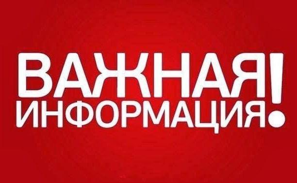 ЦР: В ЦР Автозавод1 пр Октября нет интернета, выдача заказов невозможна. Приносим свои извинения.