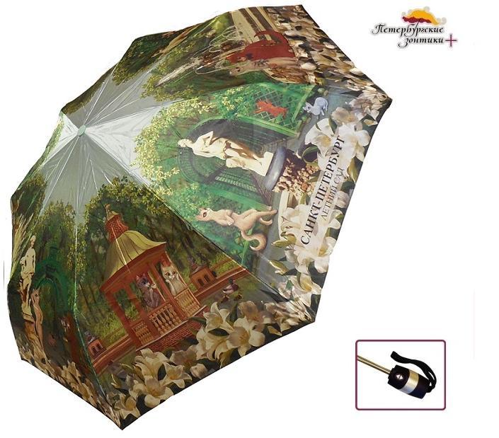 Возвращение Л.е.г.е.н.д.а.р.н.о.г.о бренда - Петербургские з0нтики!!! Роскошные и неповторимые зонты!!! Новинки
