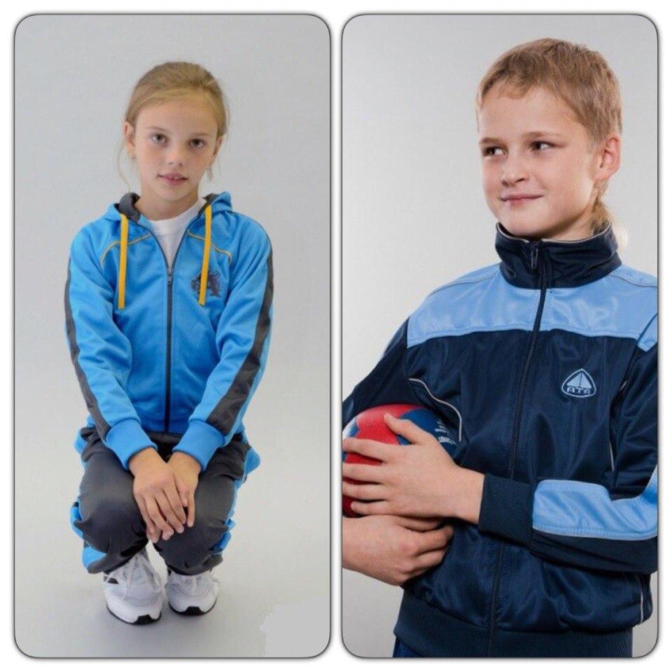 Сбор заказов. Скоро в школу! Детские спортивные костюмы для физкультуры и активного отдыха Атл@нта - 3/16