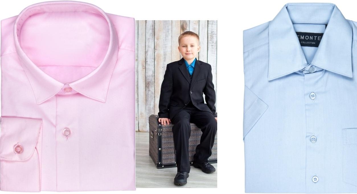 Сбор заказов. Школьные костюмы и сорочки для мальчиков.