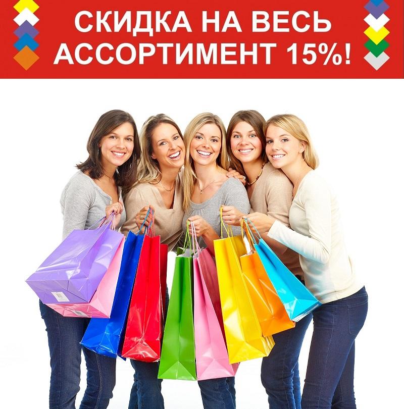 Не пропустите! Распродажа пристроя, скидка 15% на все! Одежда для детей и взрослых, верхняя и легкая, купальники, аксессуары. Стоп 20.07.