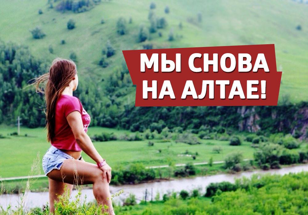 У нас появился свой лагерь))))))))))