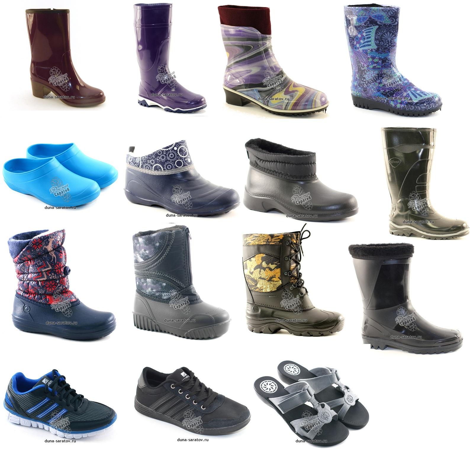 Сапоги, галоши, сланцы, дутики. Обувь ПВХ, ЭВА - для всей семьи 5.