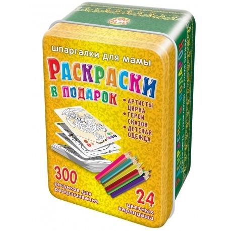 Сбор заказов. Шпаргалки для мамы - развивающие карточки. Обучение, развитие, творчество, психология, здоровье, сказки от 0 до 15 лет. Удобно брать с собой в дорогу. Выкуп 3