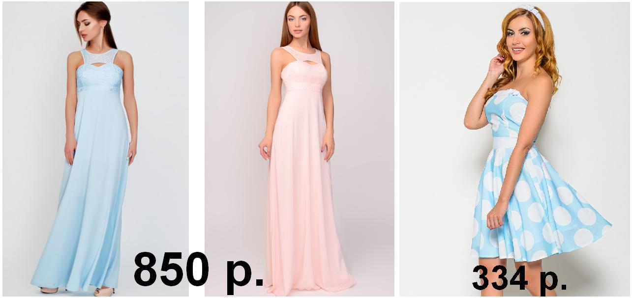 Сбор заказов. Экспресс-сбор распродажи 5 дней. Grand Trend - модная одежда для всей семьи для любых событий и на любой бюджет. Проверенное качество, огромный ассортимент, есть большие размеры.