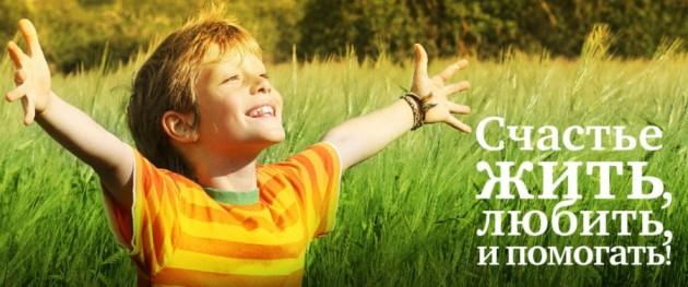 Экспресс-сбор постельного белья для детей онкологической больницы. Даже суммы в 50-100 руб очень нам помогут!
