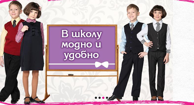 Cбор заказов. 80LvL-16. Модная одежда для школьников. Сарафаны,блузы,обманки,брюки,юбки,жилеты-трикотаж. Размеры до 46