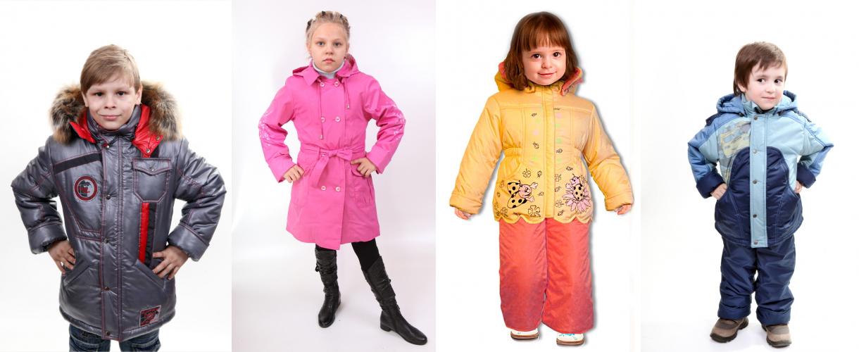 Распродажа. Скидки от -50% .Верхняя одежда для детей (TM)Полюс-клуб-6. Без рядов .
